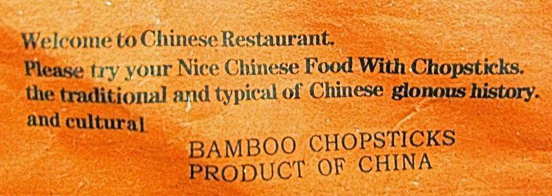 07_12 chinese restaurant IMG_0130